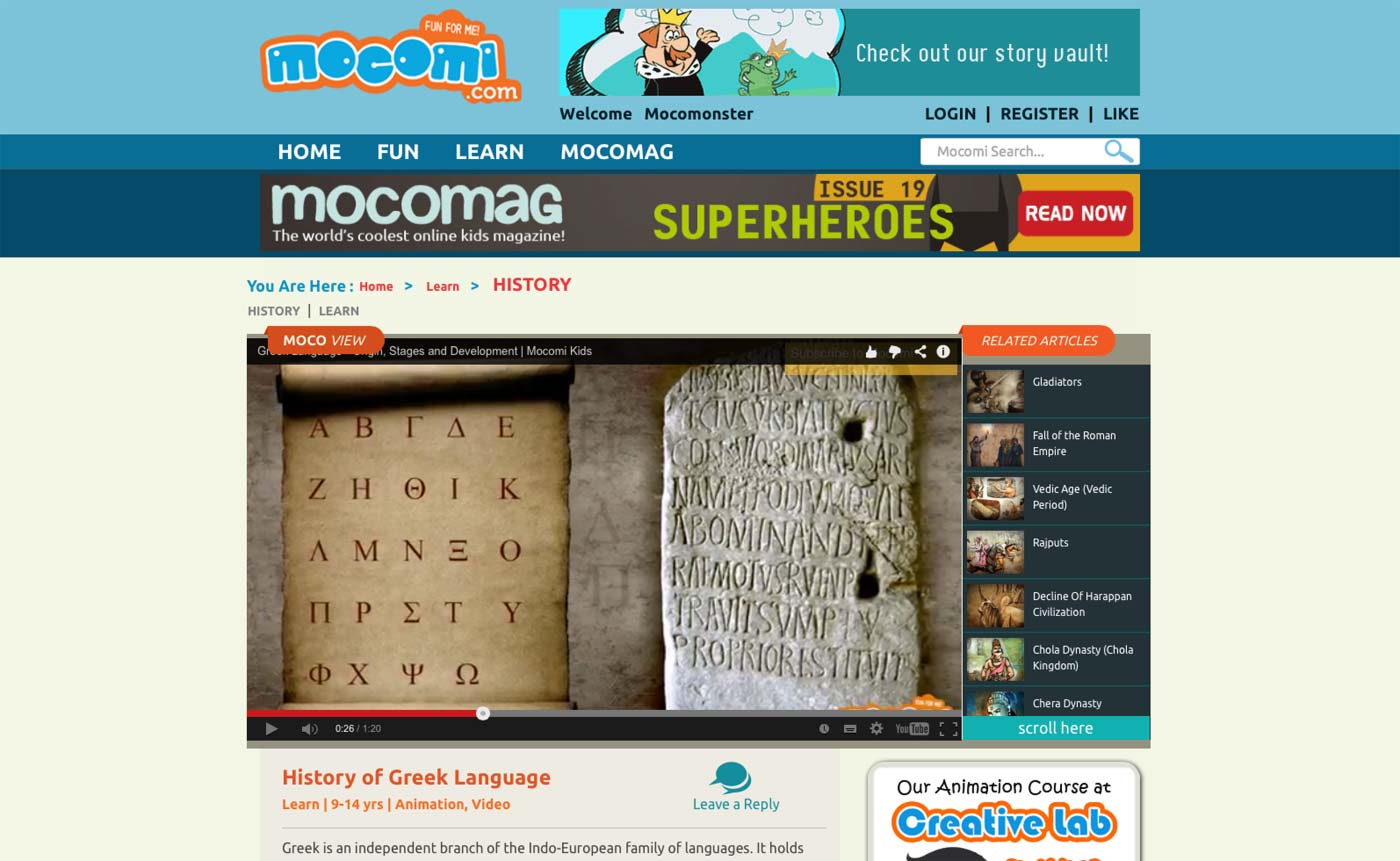 Mocomi screenshot