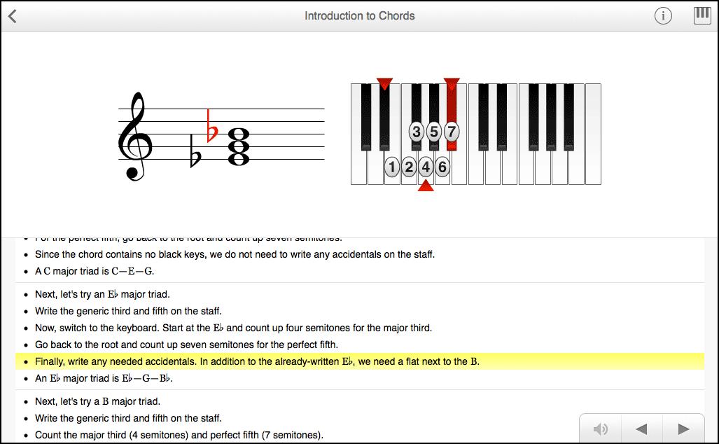 Musictheory.net screenshot